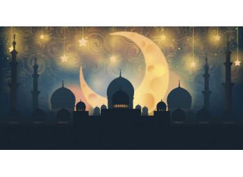 穆斯林斋月