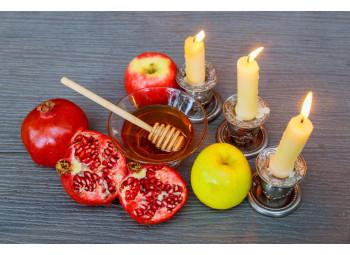 When Is Jewish New Year 2020 Rosh Hashanah 2020 | When is Rosh Hashanah 2020?   CalendarZ