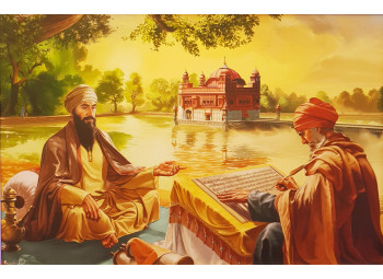 Birth of the Guru Granth
