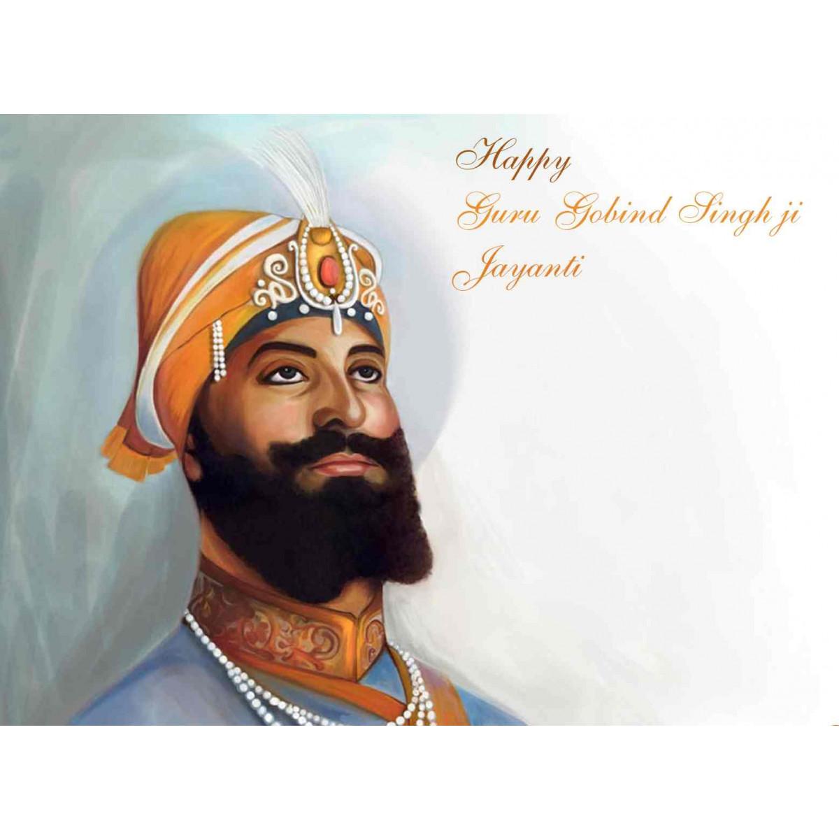 Guru Gobind Singh Birthday 2021 When Is Guru Gobind Singh Birthday 2021 Calendarz