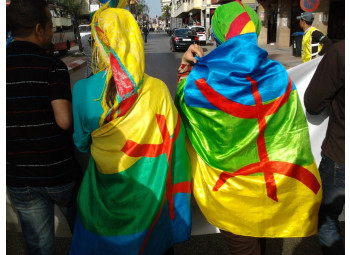 Amazigh New Year / Yennayer