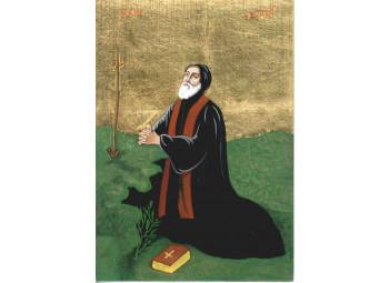 Saint Maroun's Day
