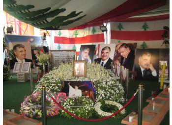 Rafik Hariri Memorial Day