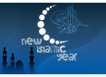 Muharram / Islamic New year