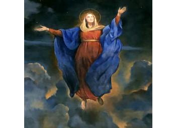 Успение Марии