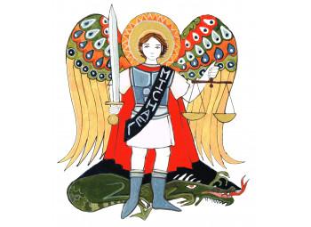 المقدس ميخائيل رئيس الملائكة