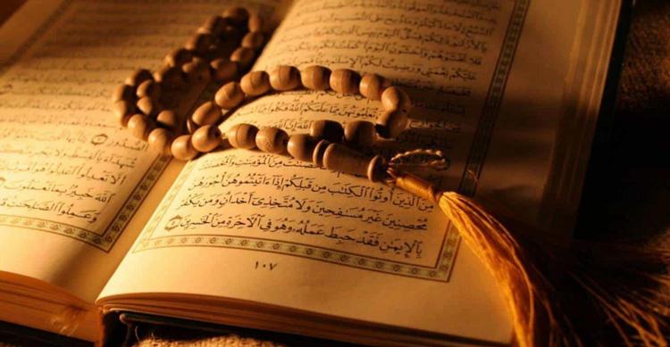 Islam: Faith, Holidays, Practice & History