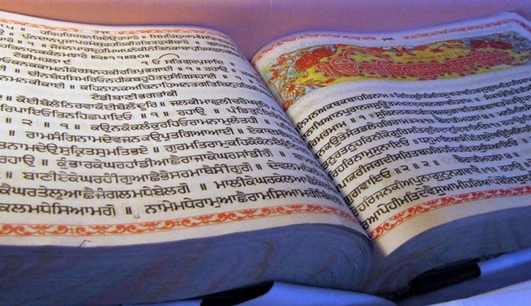Краткая история сикхизма .. религия единобожия